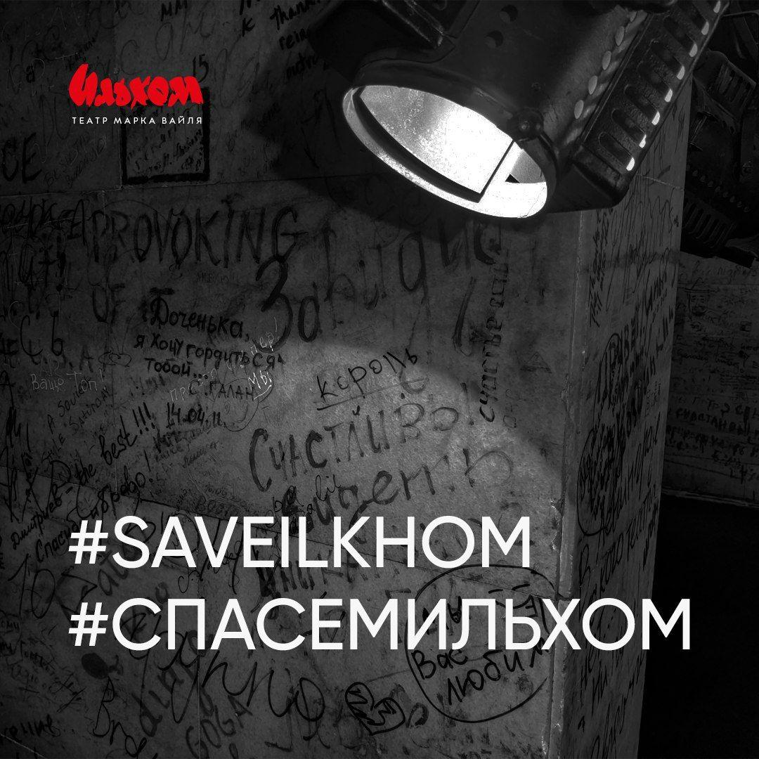 The closing of Ilkhom would indeed be a tremendous blow. The theatre is the beating heart of contemporary arts culture in 🇺🇿. The fact that it survived and flourished through difficult times since 1976 is testament to its cherished place in the city's cultural fabric. https://t.co/lHnzS5NrtP