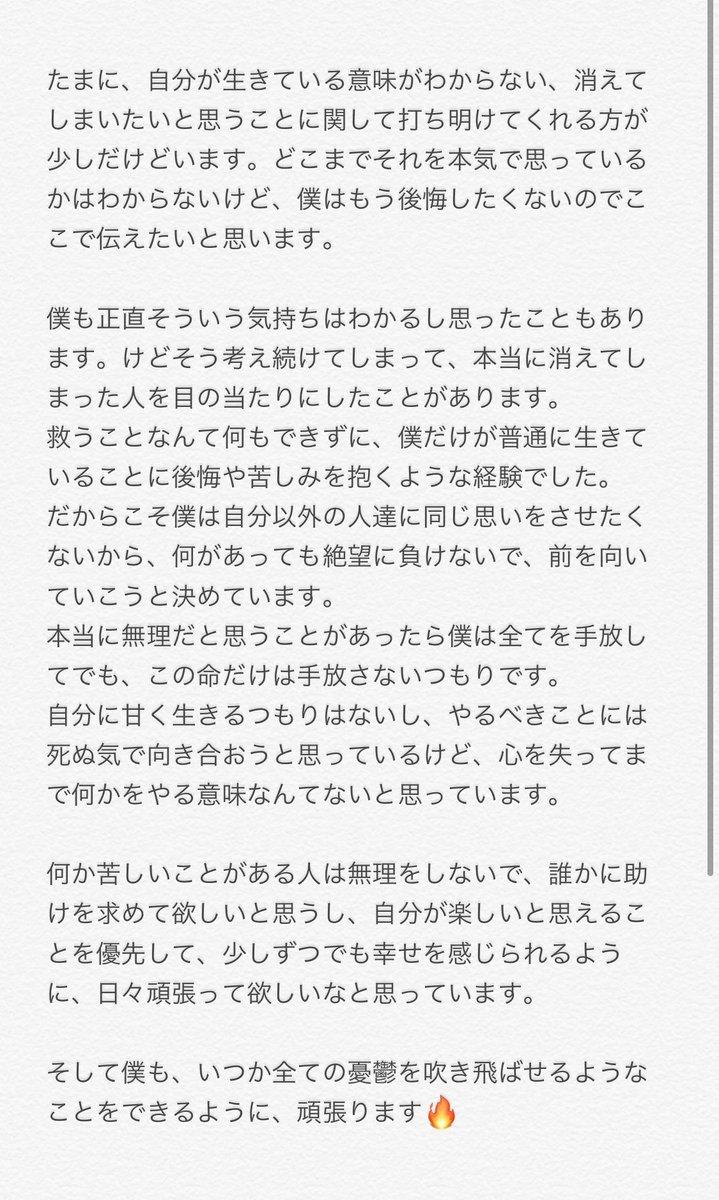 偽物 桜田 通