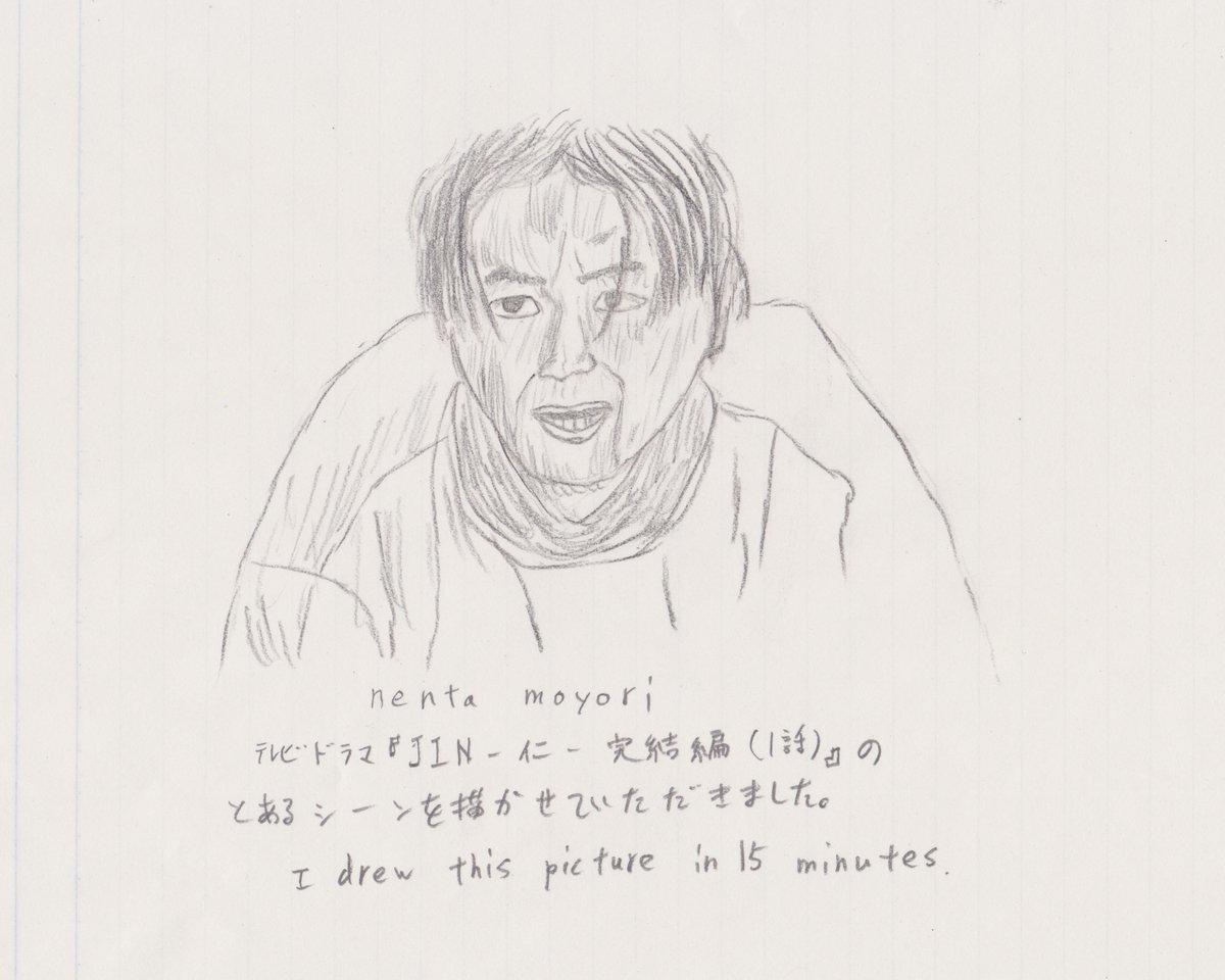 仁 テレビ ドラマ