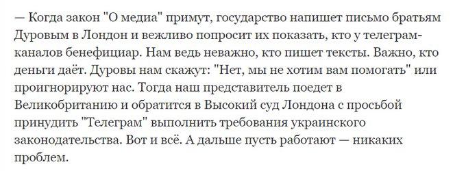 """Должно быть положение о фракции, чтобы нардепы понимали, за что могут быть исключены, - Верещук об анонсированной Зеленским очистке """"Слуги народа"""" - Цензор.НЕТ 9556"""