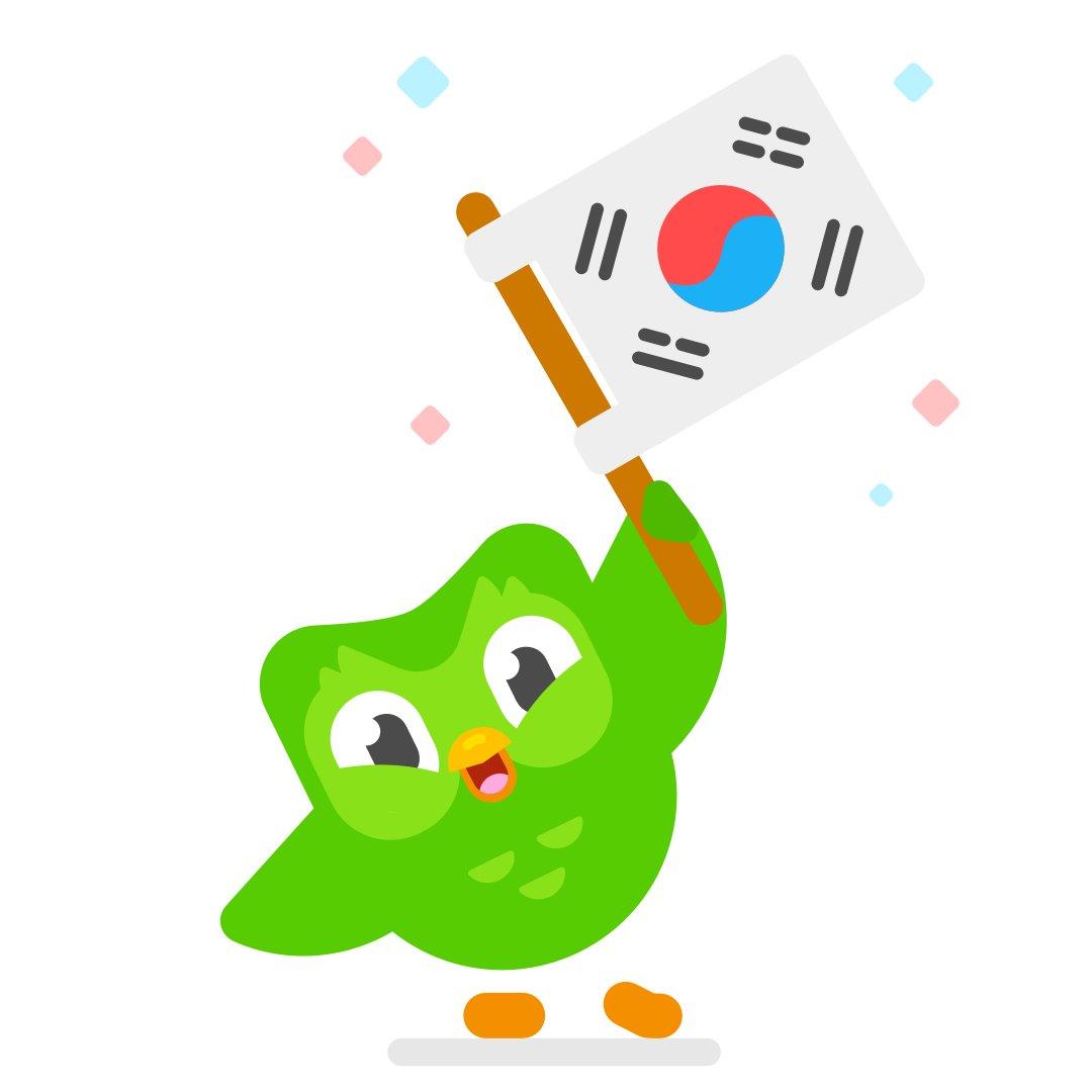 ¡De Corea del Sur para el Mundo! La cultura Surcoreana y su Impacto a Nivel Global 4