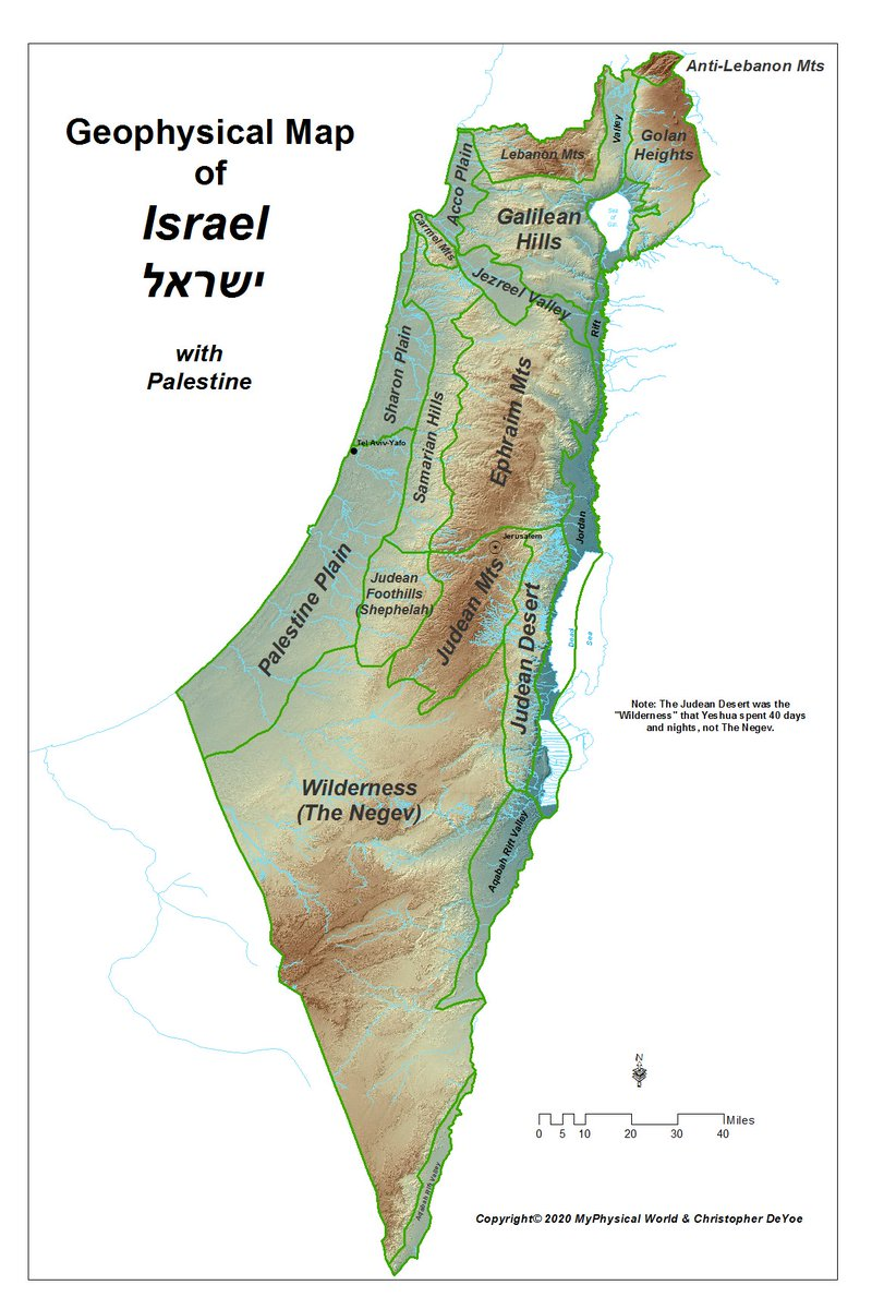 MyPhysicalWorld On Twitter Geophysical Map Of Israel By