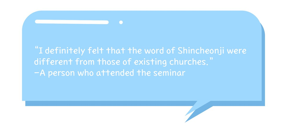 Shincheonji Church of Jesus' Open Bible Seminar Guides to True Faith through the Correct Meaning of Revelation of the Bible.  https://bit.ly/2OYqPoP #Shincheonji #ShincheonjiChurch #Bible #BibleStudy #Revelation #BibleSeminarpic.twitter.com/86ZMY1xOnz