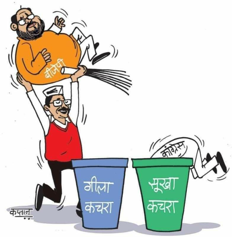 #DelhiElectionResults saying hate politics will go to dustbin and #AAPWinningDelhi