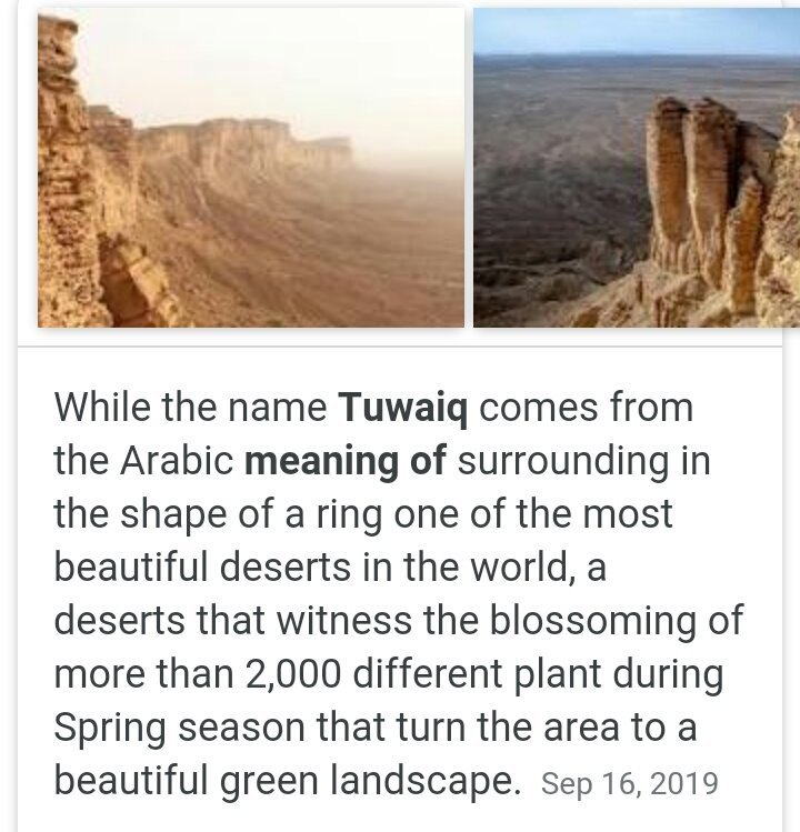 Found the meaning of Tuwaiq......#RAW#SSD