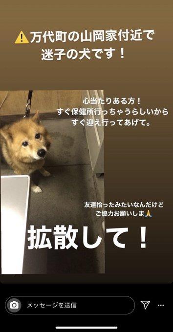 Twitter 函館 災害 ・活動支援について