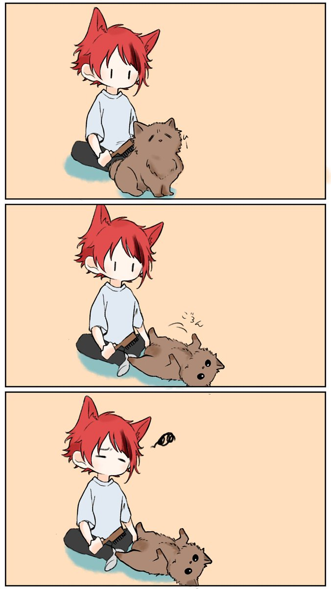 莉 す と 犬 twitter ぷり