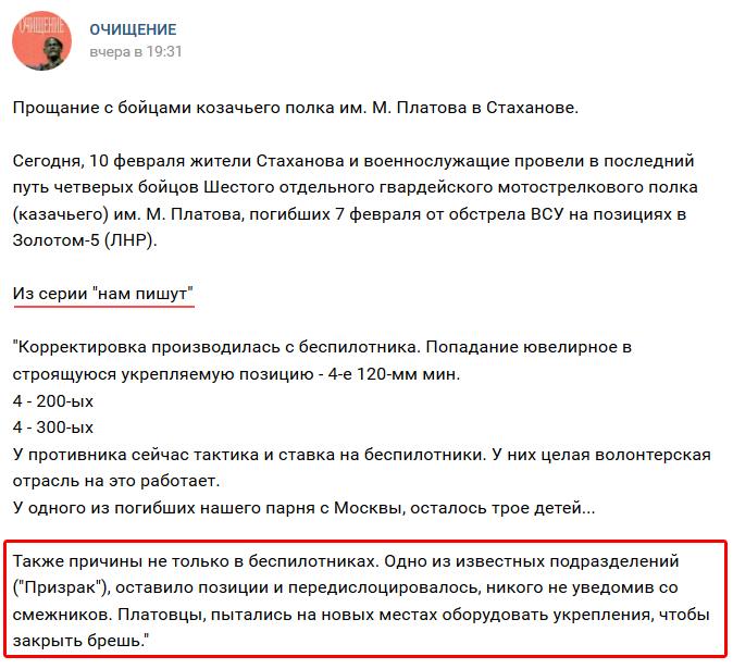 Зеленський нагородив 44 військовослужбовців і добровольців, 22 із них - посмертно - Цензор.НЕТ 7381