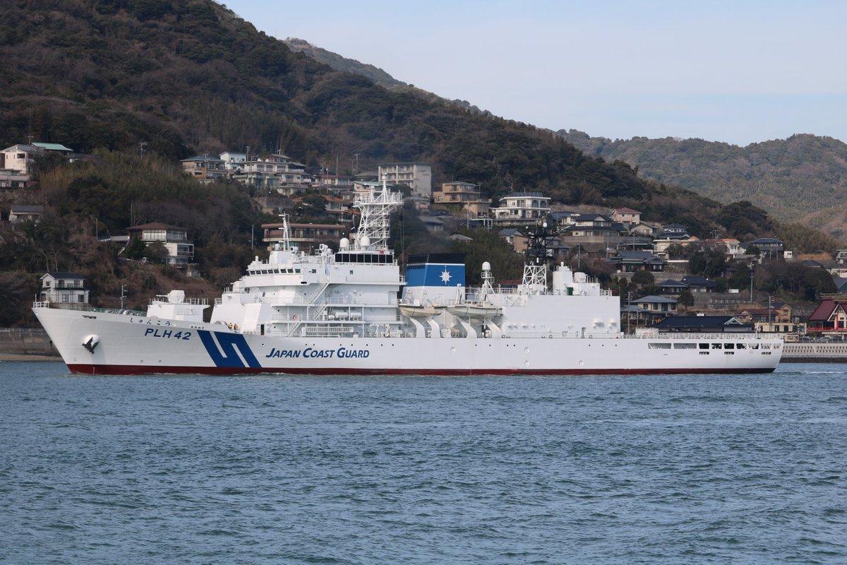 """くろねこ a Twitter: """"巡視船しゅんこう(PLH42)(2020年2月関門航路 ..."""
