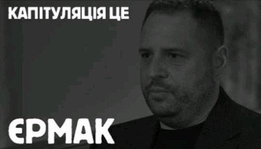 Зеленский назначил Кузнецова представителем Украины в гуманитарной подгруппе Трехсторонней контактной группы по Донбассу вместо Лутковской - Цензор.НЕТ 8640
