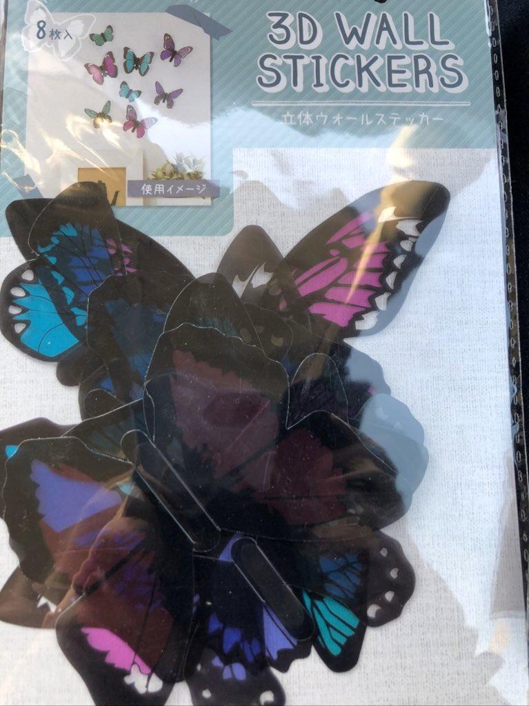 胡蝶 しのぶ 衣装 作り方 鬼滅の刃の胡蝶しのぶのコスプレ用羽織の無料の型紙130〜160サイズ