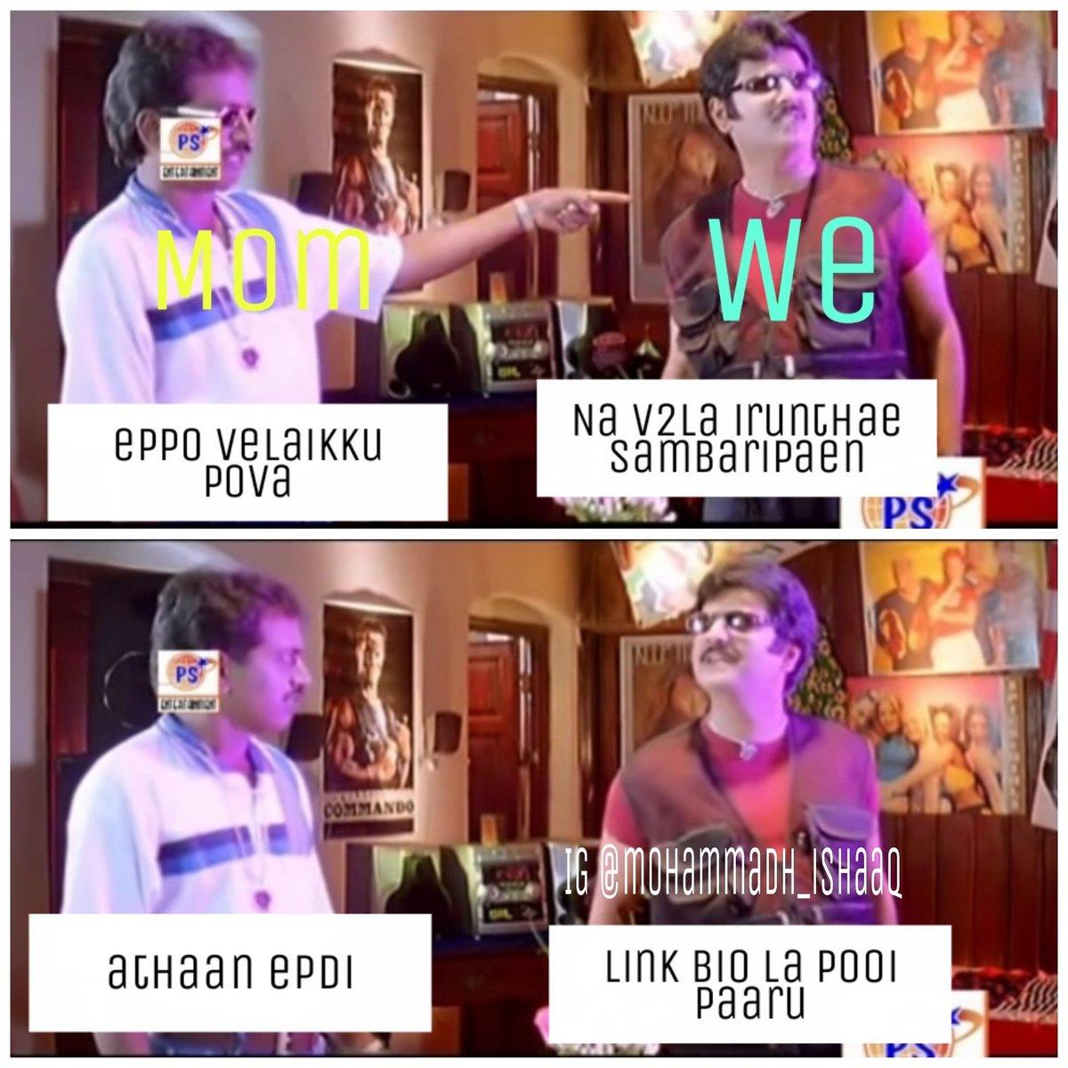 #attumemes #nayanthara #mokkapostu #thalapathyvijay #tamillovesong #memes #tamildubs #rajinikanth #tamilnadu #90skids #tamillyrics #dhanush #tamilan #kollywood #kollywoodactress #tamiltiktok #tamiltrolls #tamilmovies #tamilcomedy #vijaytv #tamilcinema http://bit.ly/2UEIwx7pic.twitter.com/p9bDtNvGDq