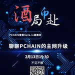 Image for the Tweet beginning: 🥳Excited to announce that #PCHAIN