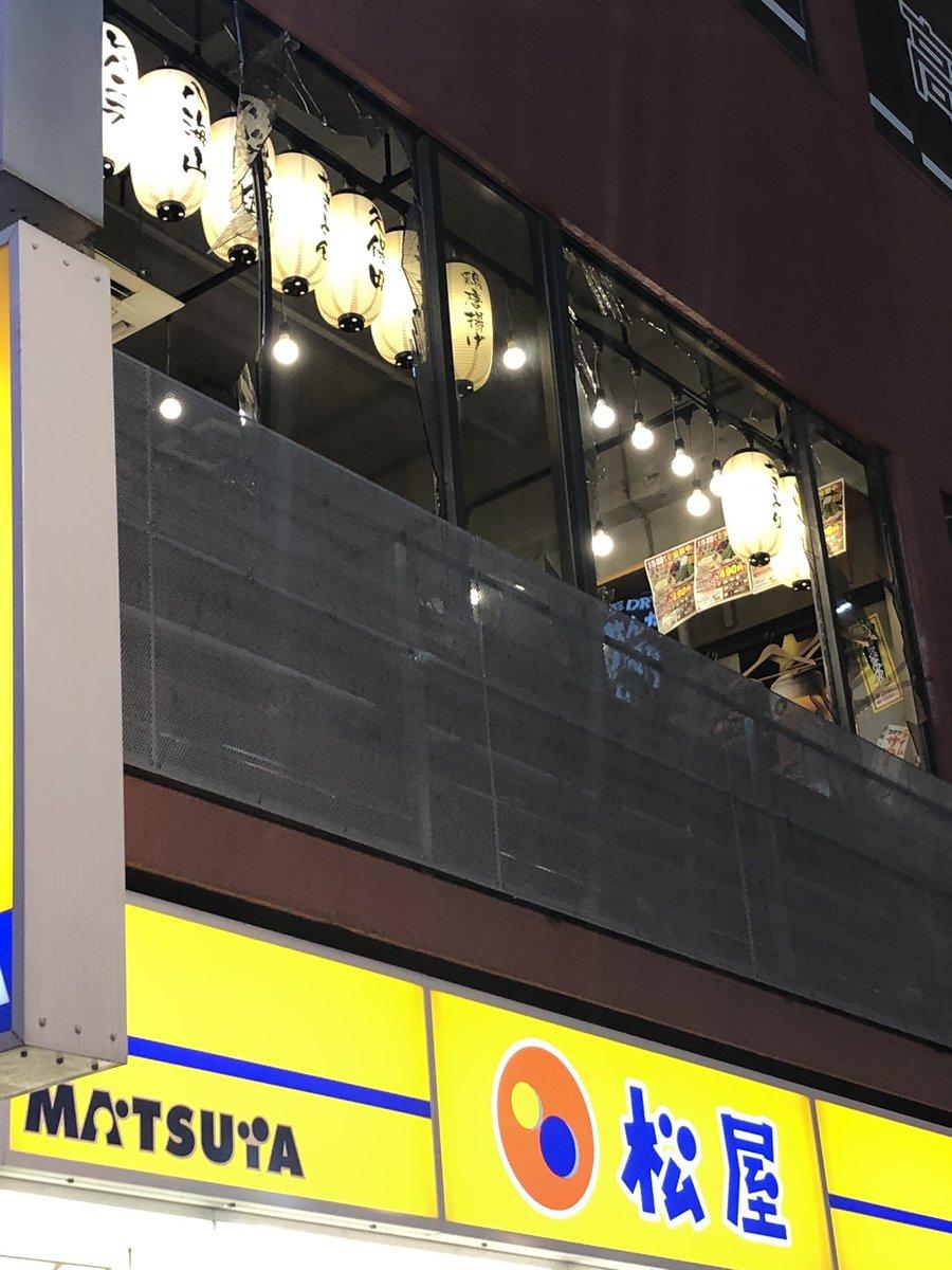 爆発 津田沼 千葉・新津田沼駅付近の居酒屋で爆発か 窓ガラスが割れ道路上に飛散
