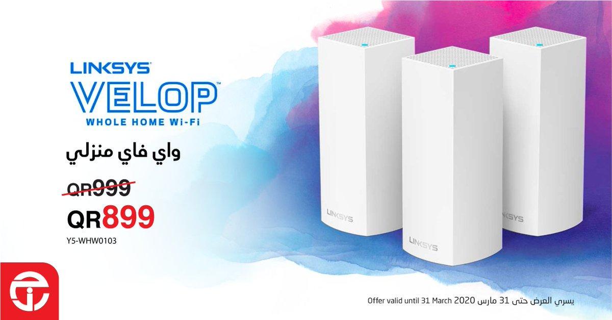 مكتبة جرير قطر On Twitter مقوي الإشارة فيلوب من هواوي فقط ب 899 ريال Linksys Velop Network Extender Only For Qr 899