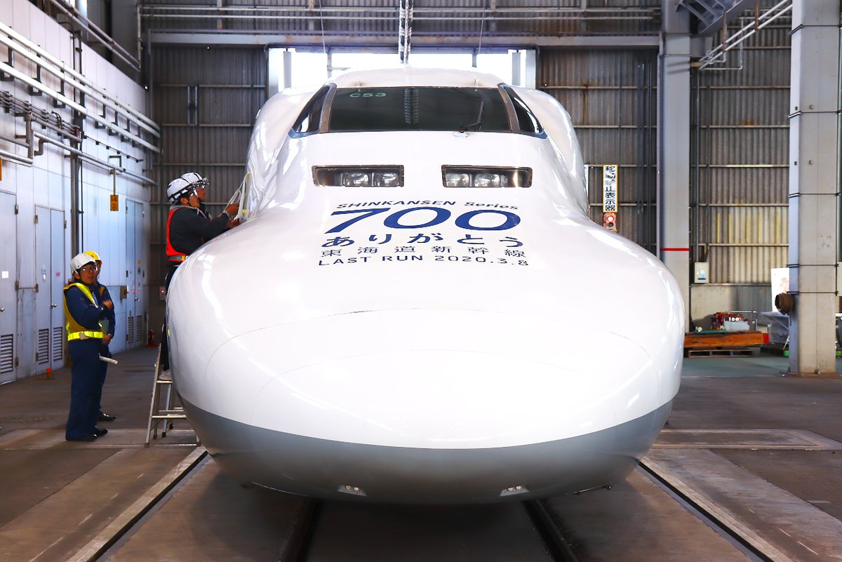 EQgRxZSU8AECrOj - 4th generation Shinkansen stock gets retired