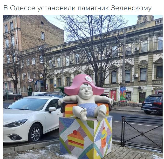 """Кремлівське """"побєдобєсіє"""", варіант виплати іпотеки, повернення Насірова. Свіжі ФОТОжаби від """"Цензор.НЕТ"""" - Цензор.НЕТ 2322"""