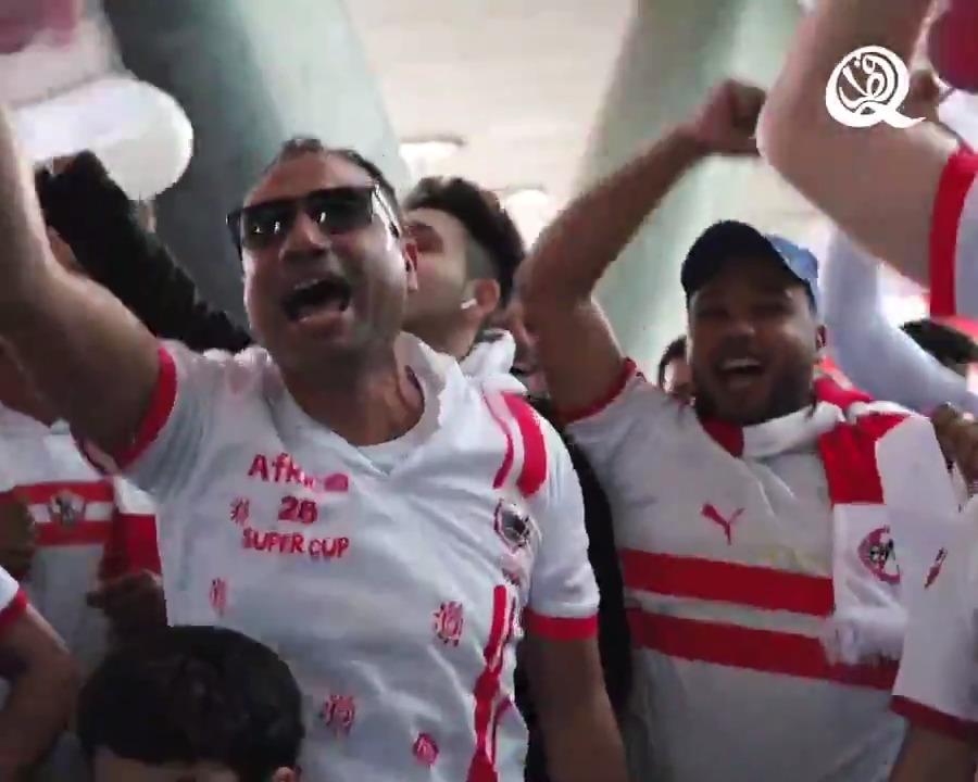 حماس جمهور الـ @ZSCOfficial يوحي إليكَ أن ضربة البداية بعد دقائق! 👏 3 أيام تفصلنا عن كأس السوبر الإفريقي.#TotalCAFSC