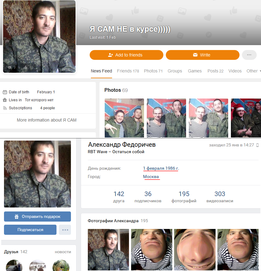 Terminated russian occupants in Ukraine - Page 2 EQgqcX2X0AAs4jG