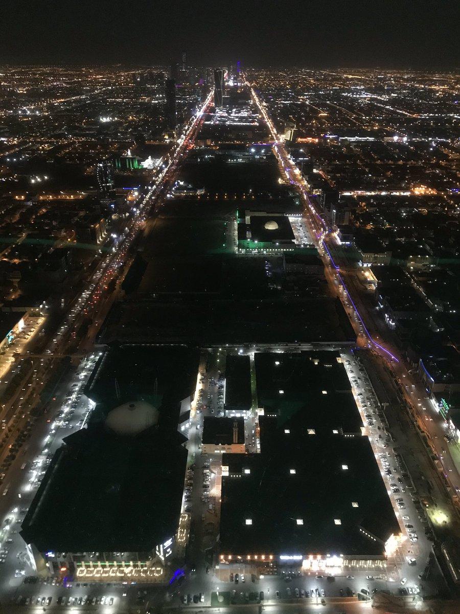 مطل برج المملكة رحلتي السياحية
