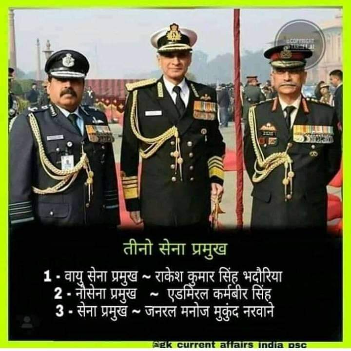 APPLY NOW  #Scholarship test 2020#nda #indianarmy🇮🇳#allahabad #navy #indiannavy⚓#defence #student #scholarships #armyday #2020 #defencecourse #course #jaihind #proudindian #indianarmyofficers #upsc #afcat #coastguard #indianmilitary #military #militarylife #cds #ima #ncc