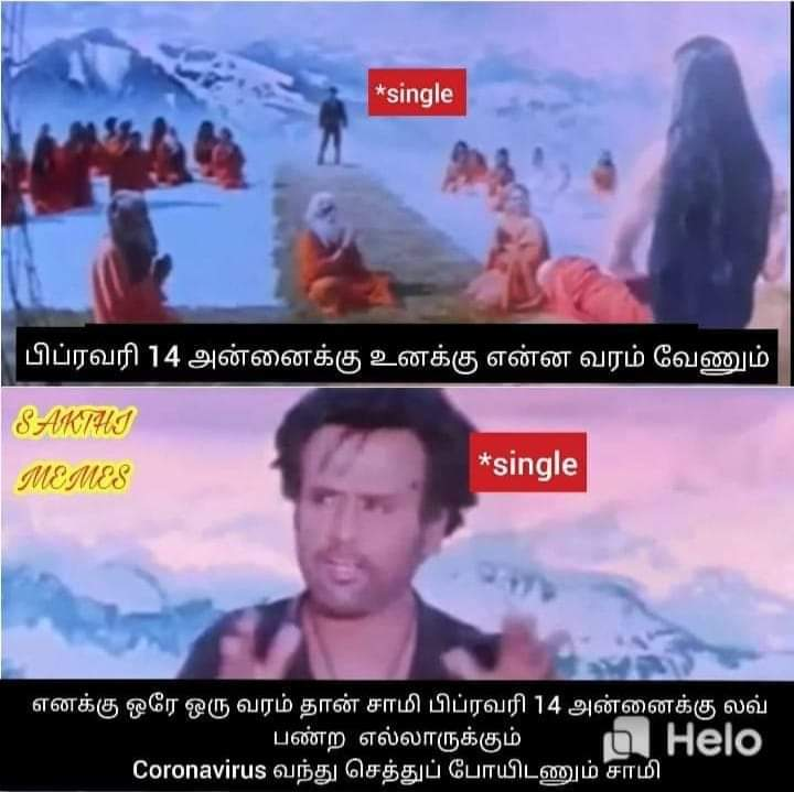 Feb14 #classpasangamemes #mokkapostu2 #mokkaengineer #vijaysethupathi #superdeluxe #kgf #vadivelu #ngk #tamilcomedy #thalapic.twitter.com/Ux2HgpFPqt