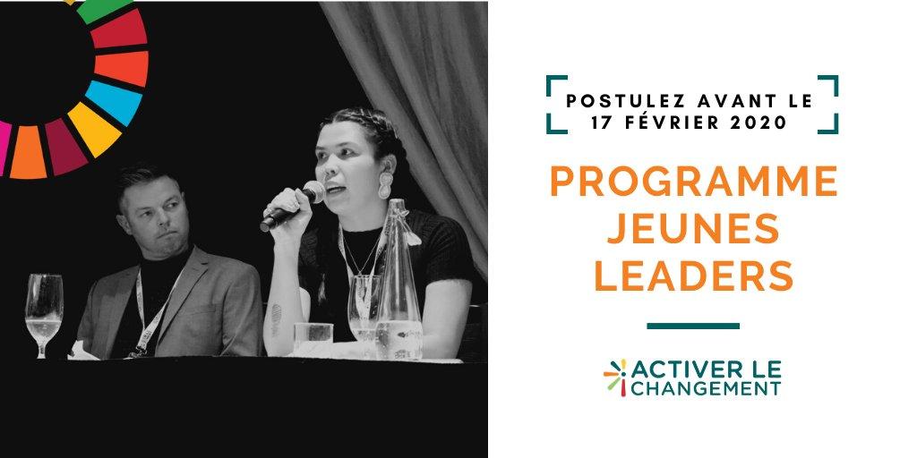 Une opportunité pour la #ProchaineGeneration de leaders dans le secteur!