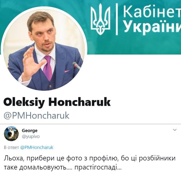 ЄС виділить Україні 25 млн євро за Програмою підтримки електронного урядування та цифрової економіки, - Гончарук - Цензор.НЕТ 1410