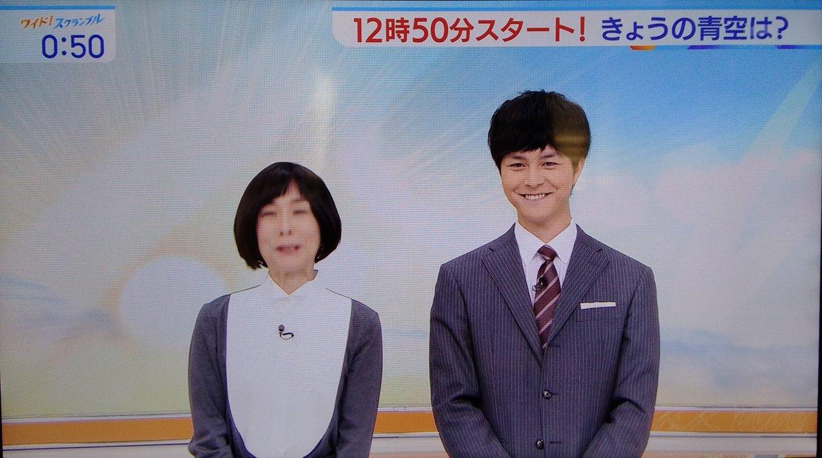 容子 下 ワイド 大 スクランブル