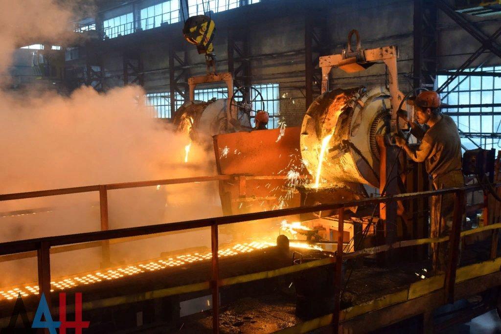 подруга дефекты сталеплавильного производства картинки дни проходят частных