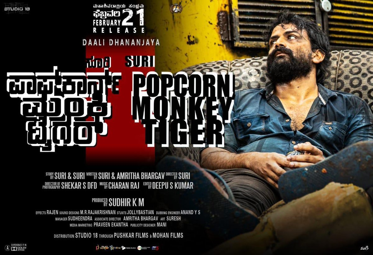 #PopcornMonkeyTiger from 21 feb! The man who redefined realistic rustic action dramas in Kannada ,His making always amazes me , there is so much to admire Suri sir 👏👏Deadly combo of Suri & Daali r Back ! Waiting  @Dhananjayaka 😍@Pushkara_M ✌️do watch & support🙏 #21FebPMT