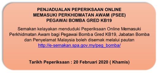 Bomba Dan Penyelamat Malaysia On Twitter Hebahan Umum Https T Co F9i6ih85ac