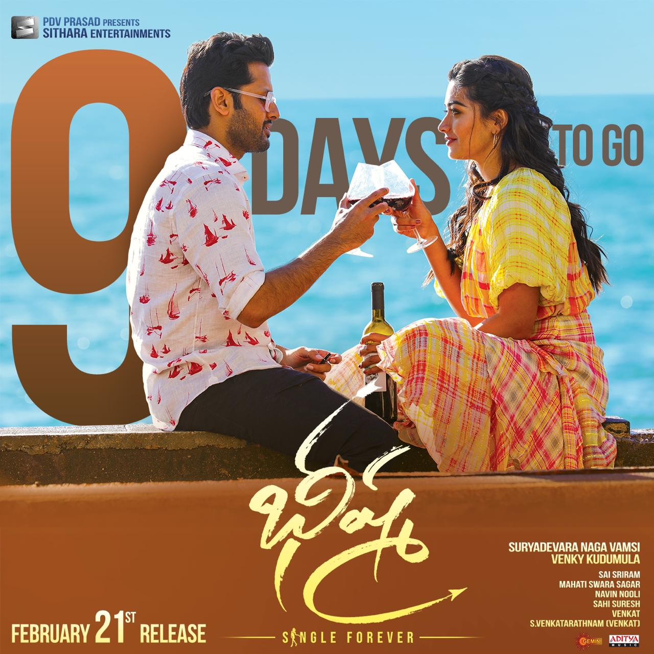 Bheeshma Movie Release In February