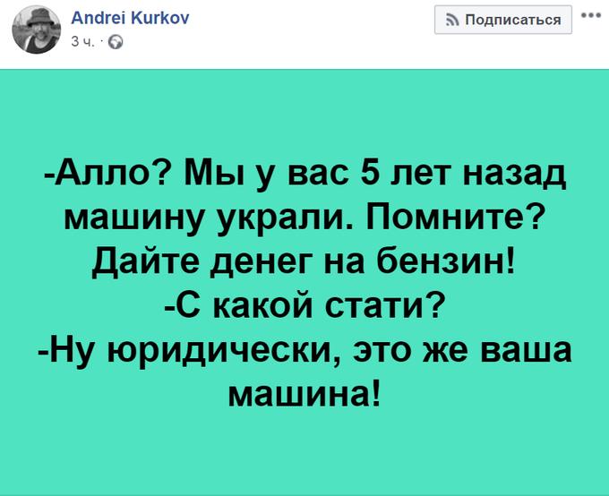 У нас есть четкий план, чтобы в конце октября выборы могли пройти по всей территории Украины, - Ермак - Цензор.НЕТ 3498