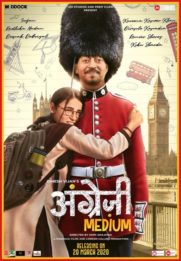 #इरफ़ानखान  की फिल्म अंग्रेजी मीडियम का पोस्टर रिलीज  https://www.enavabharat.com/news/irrfan-khan-and-kareena-kapoor/369771.html…  #AngrejiMedium #IrrfanKhan #Movie #Film #Bollywood #Poster #BollywoodNewRelease #BollywoodMovies #IrfanKhan #BollywoodNews #HindiNews #Navabharatpic.twitter.com/LtylrFZk1D
