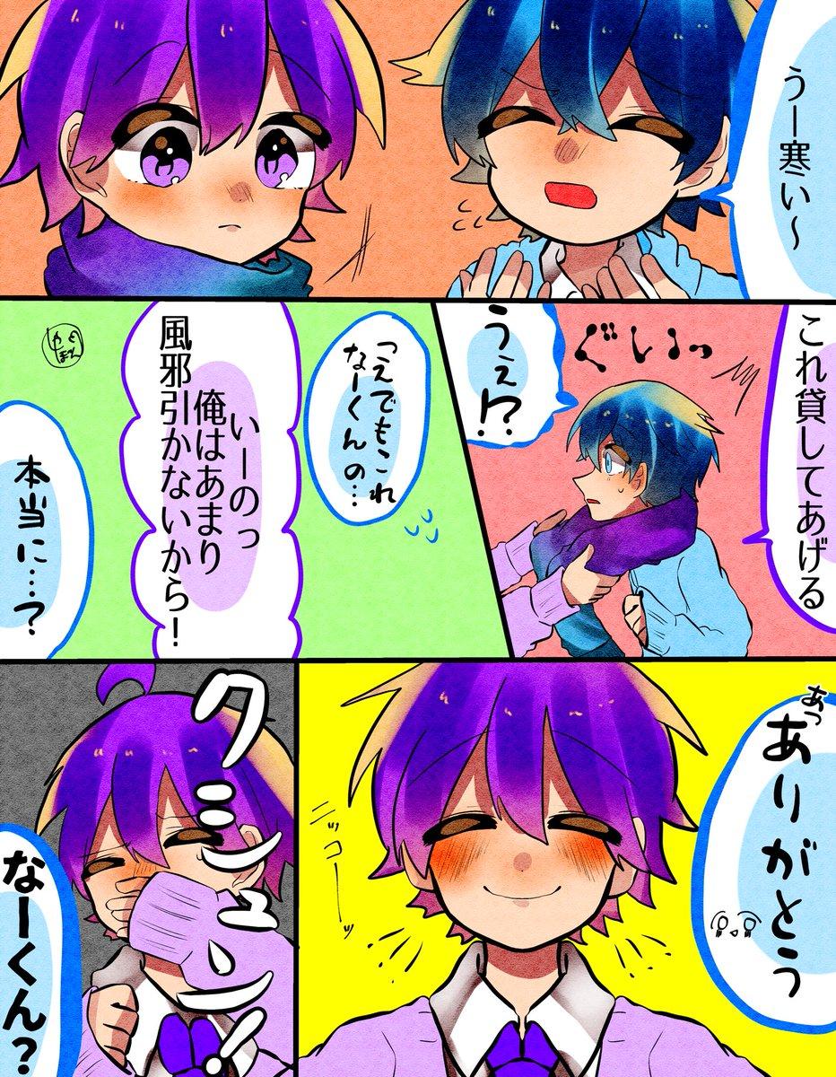 す と ぷり twitter