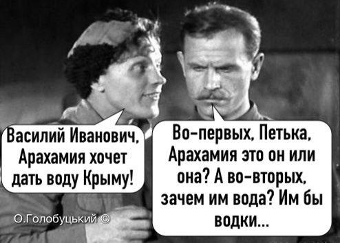 """Зрады нет, но осадочек остался, - """"слуга народа"""" Арахамия об аресте завода """"Океан"""" в Николаеве - Цензор.НЕТ 7417"""