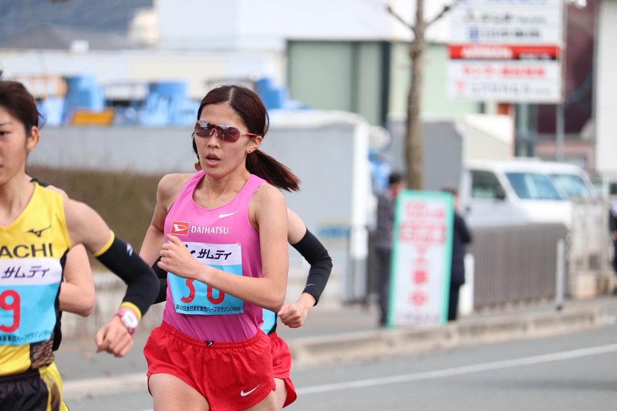 マラソン ハーフ 実業 団