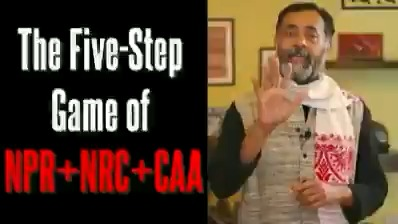 This is THE MOST IMP video you would watch.Not just watch, download it and make it viral on WhatsApp.This is how CAA_NPR_NRC would lead to chaos in this country.All 7:56 mins are worth it. RT widely.Thank you @_YogendraYadav