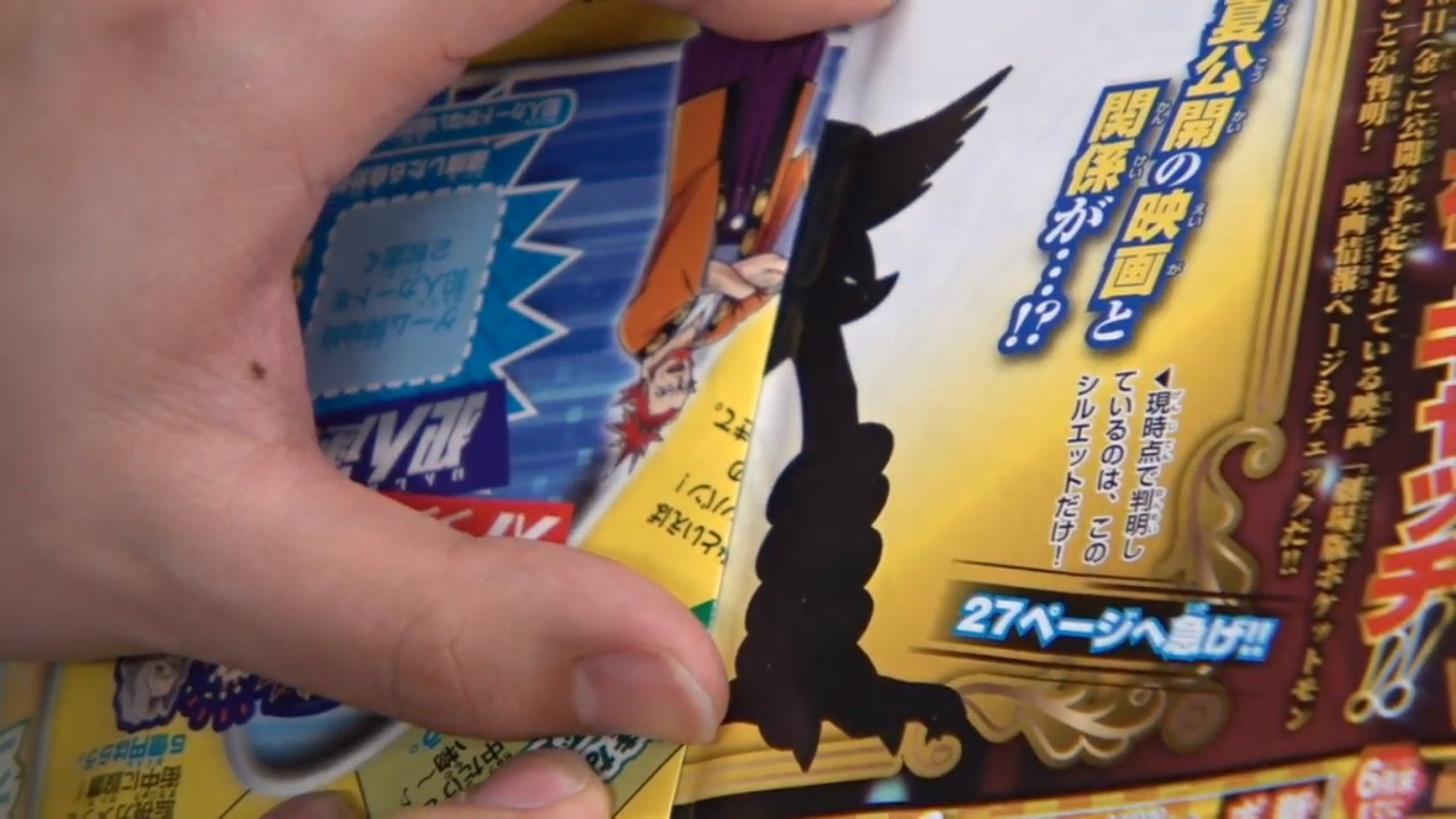 [Nintendo] L'univers Pokémon - Page 13 EQlLepGXsAQq8Xl?format=jpg&name=large