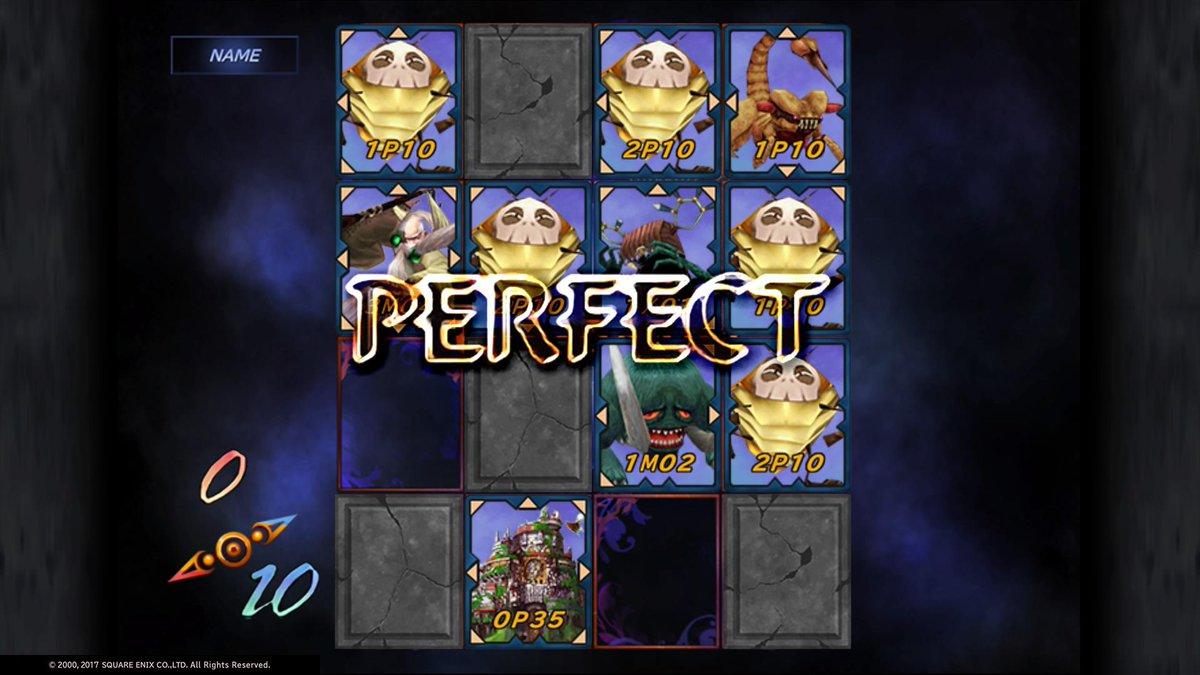 先日FF9をクリアしました!!初見のため攻略見ず、オズマとかは挑んでませんが!ストーリーも王道だけど素晴らしく、FF9は道徳といっても過言ではないSSはカード大会でブリ虫使いにパーフェクト勝ちしたところ!なお、パーフェクト勝ちすると相手カード5枚全部もらえます