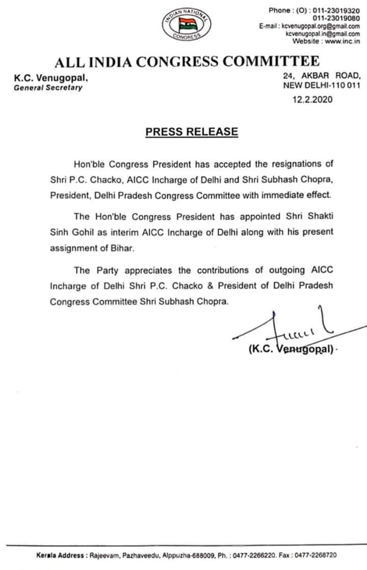 Shaktisinh Gohil appointed interim incharge of Congress party for Delhi