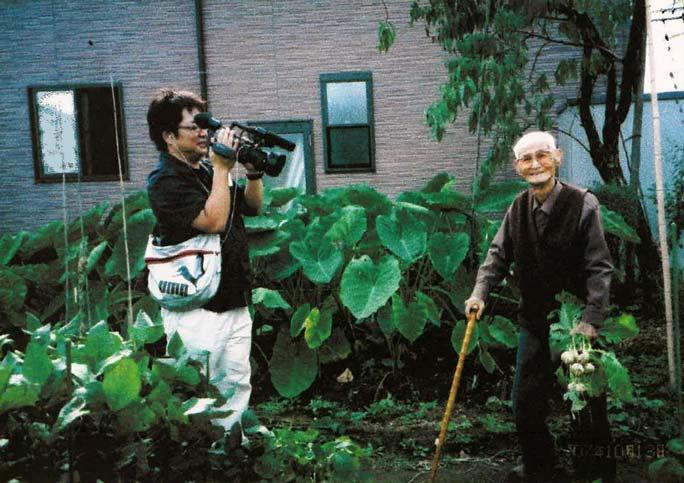 Ông Chitetsu Watanabe (người Nhật Bản) hiện là cụ ông sống thọ nhất còn sống