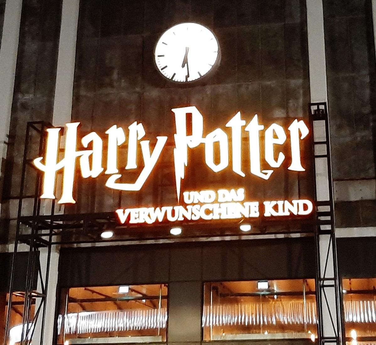Harrypottertheaterde Hashtag On Twitter