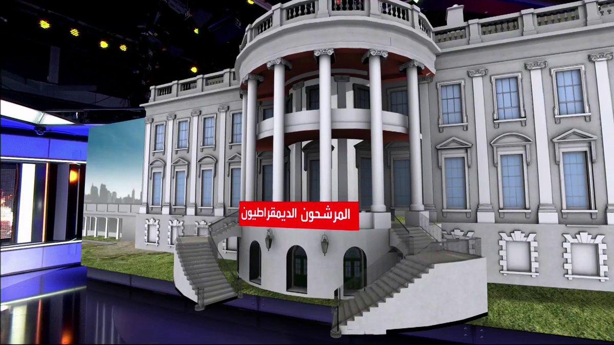 انتخابات #أميركا.. #ساندرز متقدما إلى منازلة #ترمب