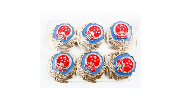 Lot (6) Chinese 'People's Police' Obsolete Cap Badges https://auction.auctionnetwork.ca/Lot-6-Chinese-People-s-Police-Obsolete-Cap-Bad_i35940074… - Online Auction Wednesday February 12th, 2020 At 7:00 PM EST. Collector Estates | #Coins, #Banknotes, #Bullion, #Art, #Jewellery, #Sports & More! #OnlineAuction #CoinAuctions #EstateAuction #Militariapic.twitter.com/AQShoKQkCi
