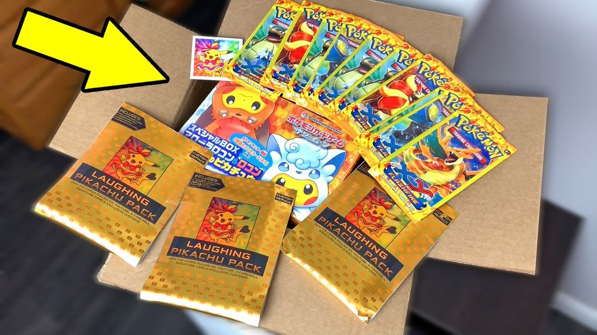 The One & Only @LaughingPika Sent Me Part Of Her Pokemon Card Collection! youtube.com/watch?v=uz8avl…