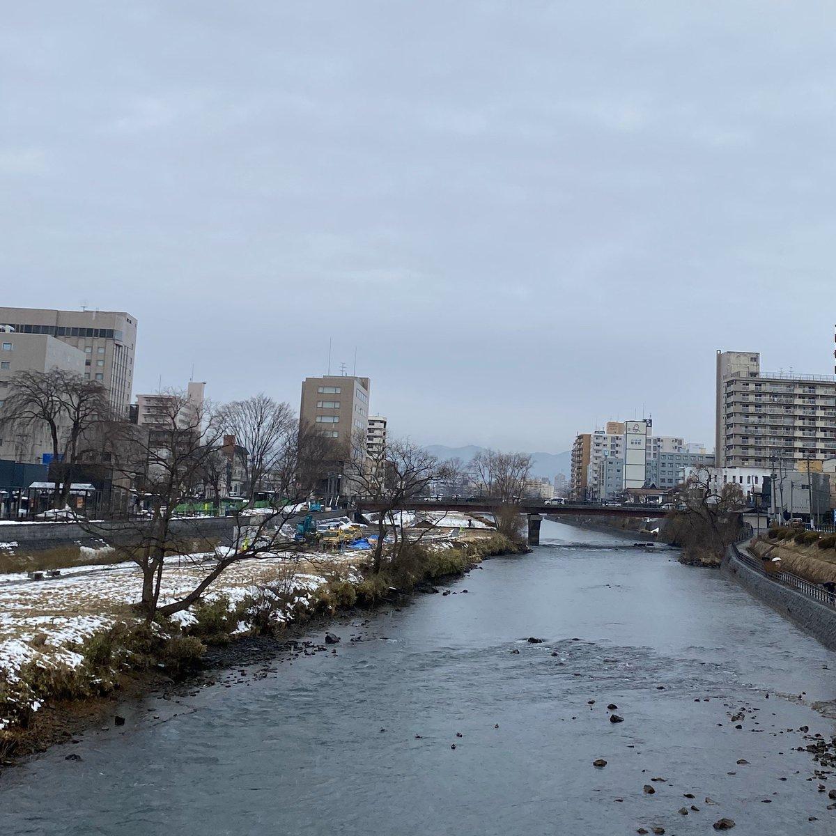 2020/02/13 盛岡市の開運橋から撮影。みなさま、体調管理に気をつけてお過ごしください。 #岩手 #盛岡 #北上川 #岩手においでよ