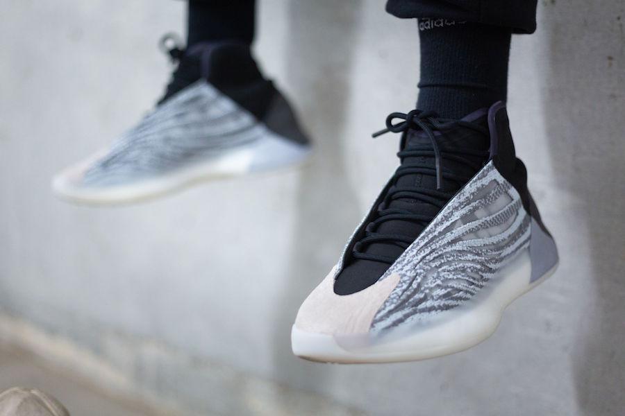 "adidas Yeezy Basketball ""Quantum"""