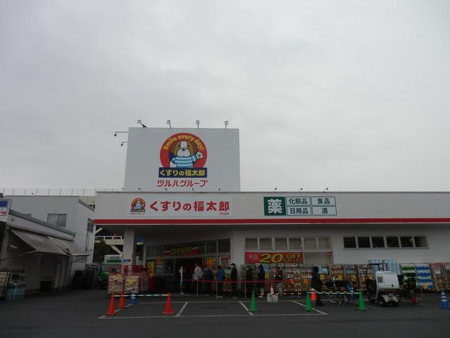 福太郎 新橋